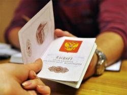 Требования для граждан вступающих в гражданство упрощенном порядке