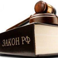 Порядок вступления в наследство по закону