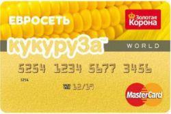 Как оформить кредит на карту кукуруза онлайн