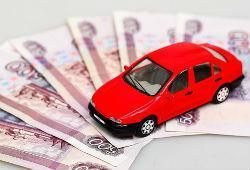 Нужно ли заплатить налог за прлдажу подержаного авто