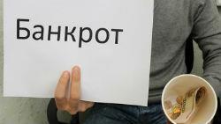 Признание поручителя банкротом: основания и особенности