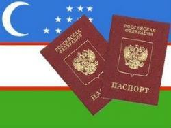 Гражданство РФ для Узбекистана: как получить