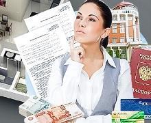 Документы при покупке квартиры: вторичка, новостройка, ипотека