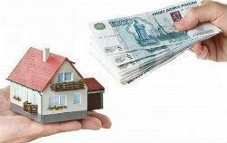 Кредит под залог недвижимости: как это работает