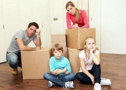Ипотека для малоимущих семей