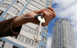 Аварийное жилье: условия переселения и компенсации