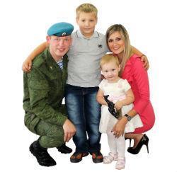 Изображение - Используем военную ипотеку и материнский капитал вместе 23d1bbb8-a053-4c64-813e-172bf3956588
