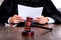 Пример жалобы на определение суда