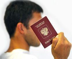 Российское гражданство для граждан Молдавии