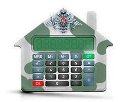 Как оформить квартиру по военной ипотеке в собственность