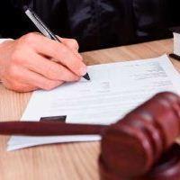 Кассационная жалоба на апелляционное определение