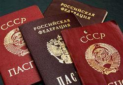 Что нужно для получения гражданства рф гражданам после статуса участника госпрограмы