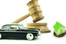 Оспаривание сделок купли-продажи по общим нормам гражданского права