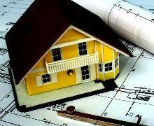 Как внести изменения в государственный кадастр недвижимости