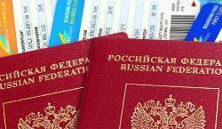 Второй загранпаспорт при наличии первого: как получить и в чем его польза