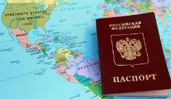 Какие документы на гражданство если мама пенсионер в москве для украинцев