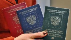 Вид на жительство в России: новый закон, права, документы