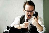 Если банк угрожает по телефону