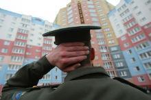 Покупка квартиры по военному сертификату