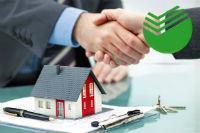 Как снизить процент по ипотеке в Сбербанке в 2017 году?