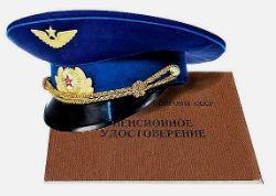 Работа водителем пенсионера в москве