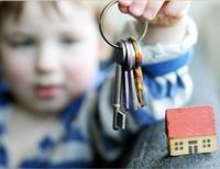 Продажа квартиры с прописанным в ней ребенком-инвалидом