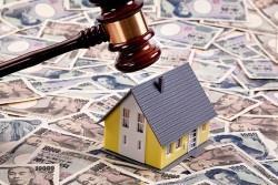 Изображение - Как можно заработать на ипотеке в новостройке 6c8a7355-260a-41b6-85d6-c10430a4e39d