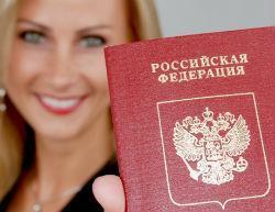 Восстановление в гражданстве РФ в упрощенном порядке