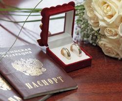 Способы получения гражданства рф для граждан украины