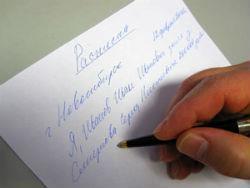 Договор займа и расписка