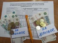 Нужно ли платить за общедомовые нужды?