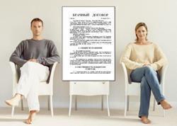 Изображение - Заключение брачного договора при ипотеке во время брака – когда требуется и как составить 7df82572-c5ed-4374-9367-ca31e971de3f