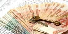 Налоги с продажи подаренной квартиры