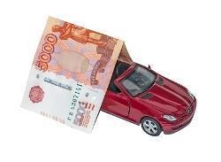 Какой налог нужно платить при покупке гаража