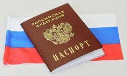 Как отказаться от российского гражданства?