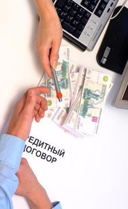деньги под залог автомобиля москва law03.ru