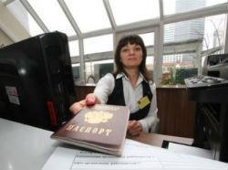 Прописка (регистрация) без права на жилплощадь