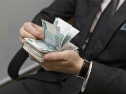 Изображение - Как получить ипотеку при маленькой официальной зарплате 8a9828d5-b542-487b-811d-abadba502287