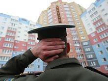 Обременение на квартиру военная ипотека