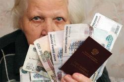 Сколько могут взымать с пенсии