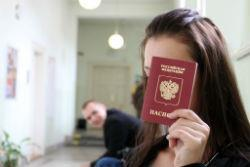 Российское гражданство для Таджикистана
