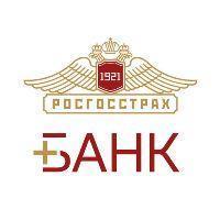 Вклад «Инвестиционный» от Банка «Росгосстрах»