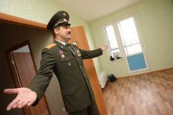 Как военнослужащему получить служебное жилье?