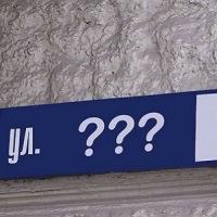 Как получить адрес недвижимости