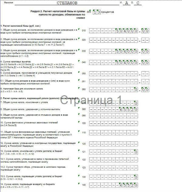 бесплатное регистрация ооо в интернете