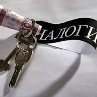 Нужно ли платить имущественный налог