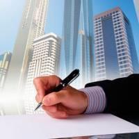 Регистрация недвижимости в новостройке порядок действий