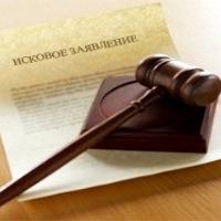 Самостоятельно составить исковое заявление в суд