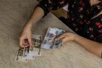 Изображение - Расходы, которые ложаться на покупателя при покупке квартиры a8611a63-7ef4-48b8-aa37-c8d1925dd608
