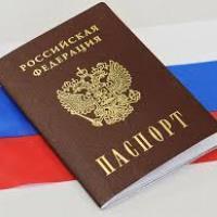 Общий порядок получения гражданства